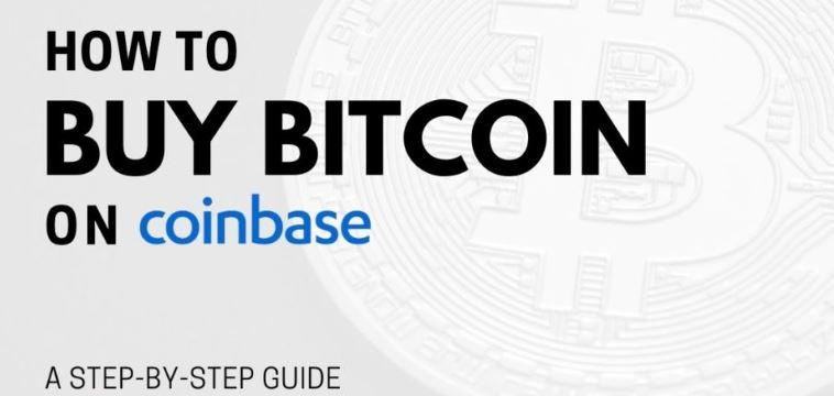 Οδηγός αγοράς κρύπτονομισμάτων στο CoinBase