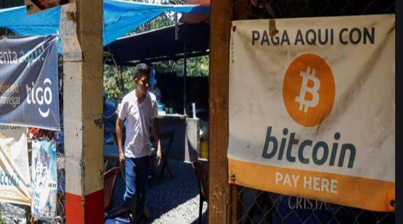 Η χώρα αποδοχής του Bitcoin: Το Ελ Σαλβαδόρ