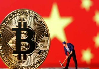 Η Κίνα απαγορεύει τα κρύπτο